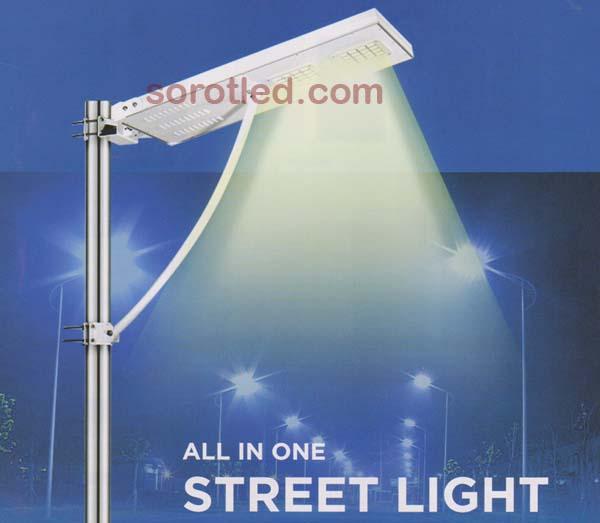 Lampu PJU LED Solar Panel All In One