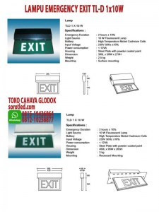 lampu exit inbow outbow